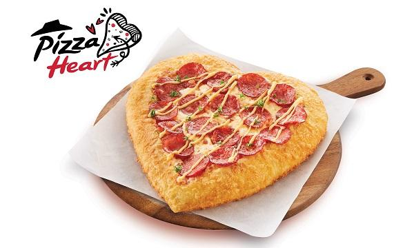 Pizza Hut Malaysia Showcases Heart Shaped Pizzas In Valentine S Day Promotion Qsrmedia Asia