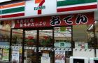 Japan QSRs, convenience stores employ housewives amidst labor shortage