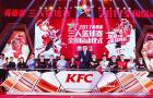 KFC launches 14th 3x3 Basketball Championship in China