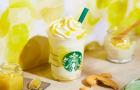 Starbucks Japan unveils new Lemon Yoghurt Fermented Frappuccino