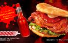 Lotteria Japan unveils \'Death Spicy Tandoori\' chicken sandwiches