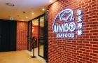 JUMBO Seafood opens first outlet in South Korea