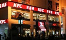 Yum China commits to science-based emissions reduction targets