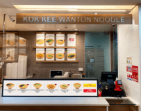 Jumbo Group opens third Kok Kee Wanton Noodle store in Singapore
