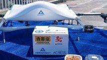 Yoshinoya tests drone delivery service
