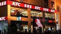 KFC adds vegan ice cream to its menus across China