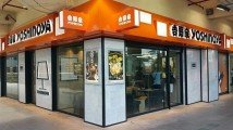 Yoshinoya, Dairy Queen operator Hop Hing Group to go private